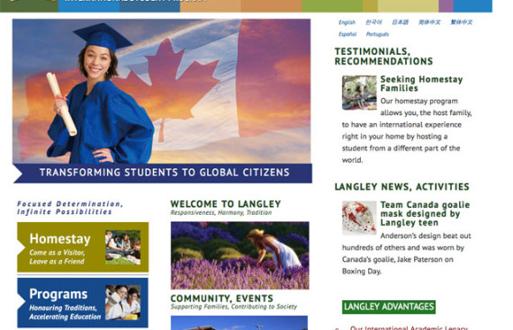 Langley SD35 - ISP: Rebrand