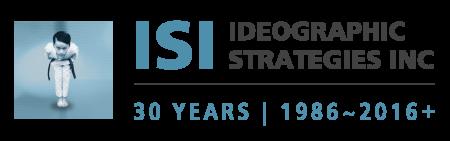 ISI Branding